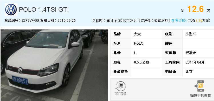 1.4T GTI.png