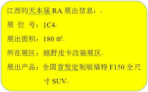 %C5{3G){$U[HZZCPFT%(L]O.png