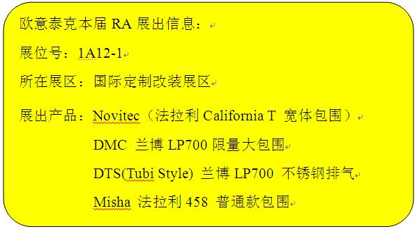 导语2.png
