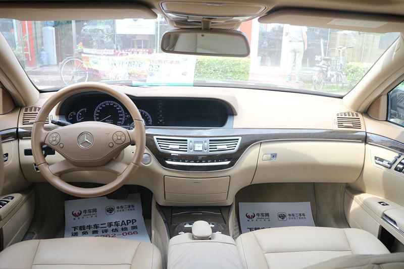 奔驰S300L.jpg