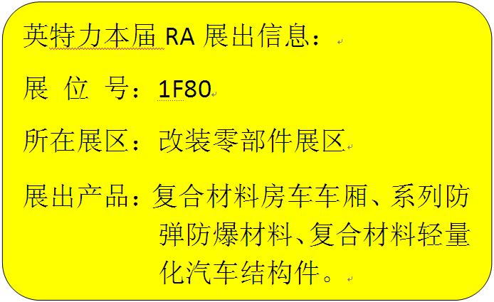 导语.png