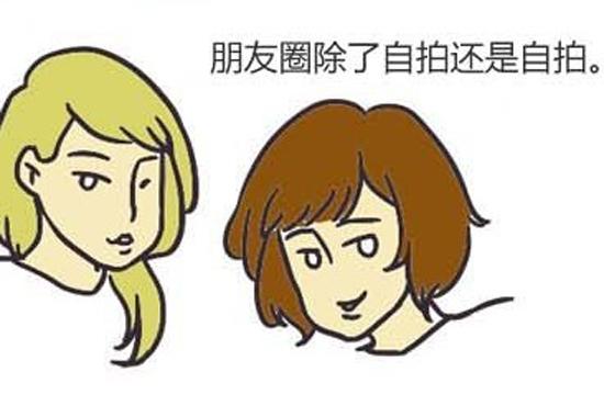 自恋型.jpg