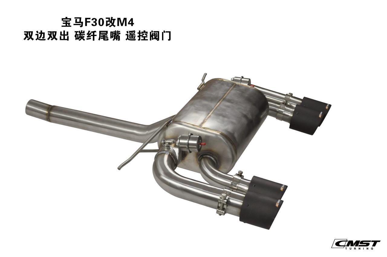 宝马f30 m4阀门排气 (5).jpg图片