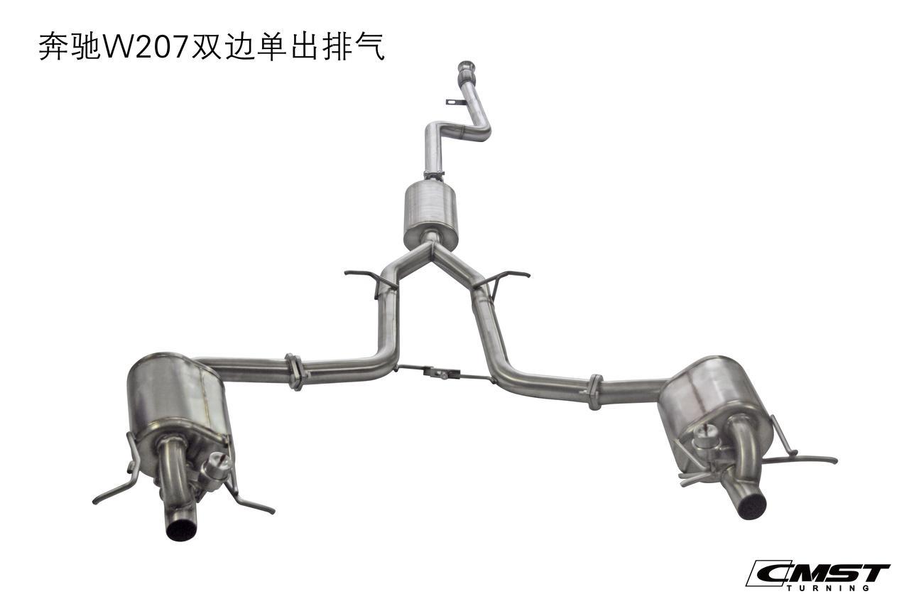 奔驰W207排气 (2).jpg