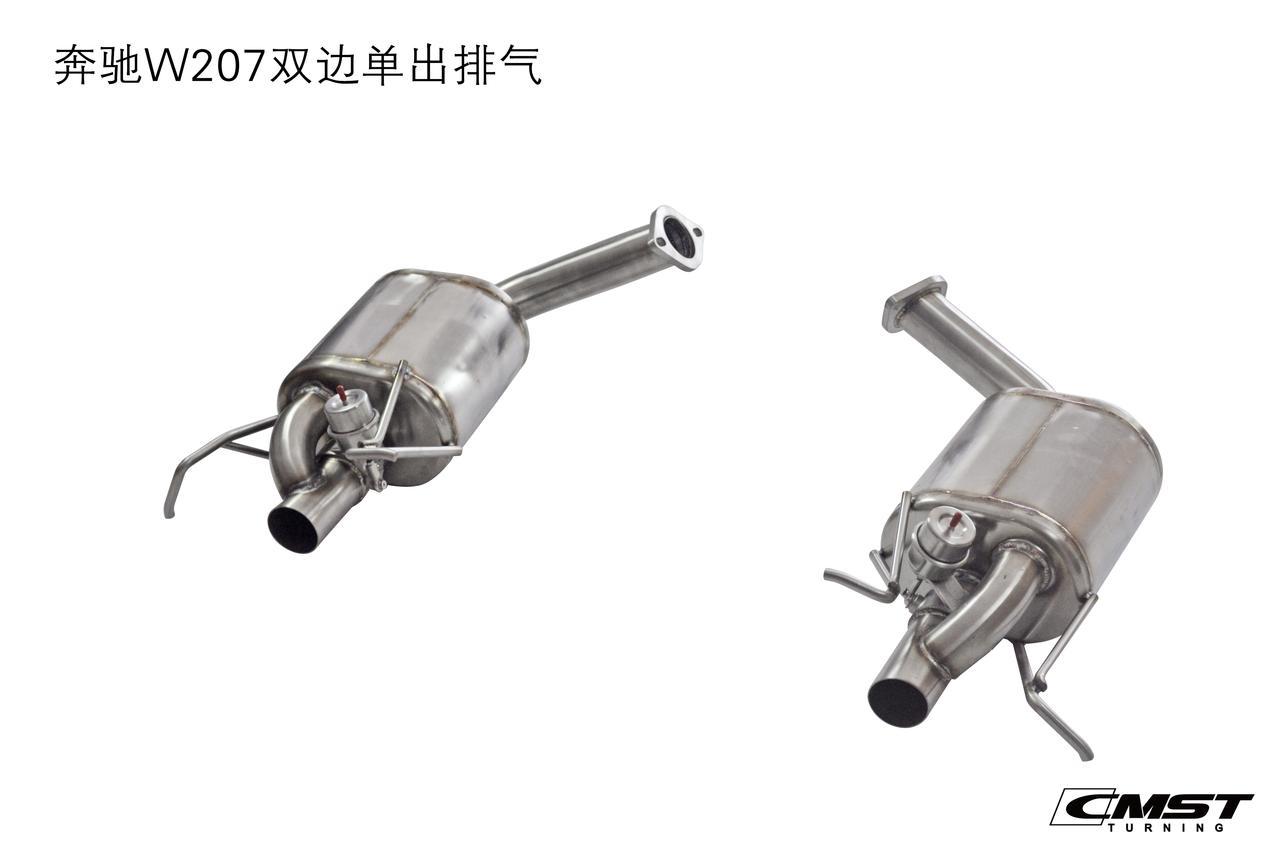 奔驰W207排气 (1).JPG
