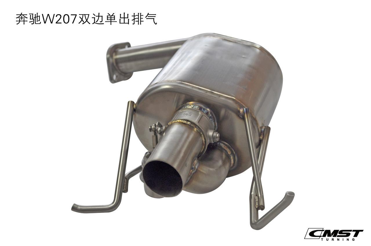 奔驰W207排气 (4).jpg