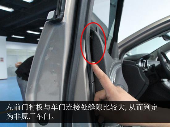 二手车评估师辨别君越事故车