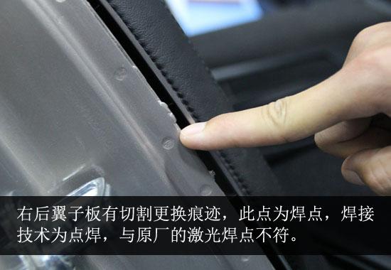 牛车二手车评估师检测事故车