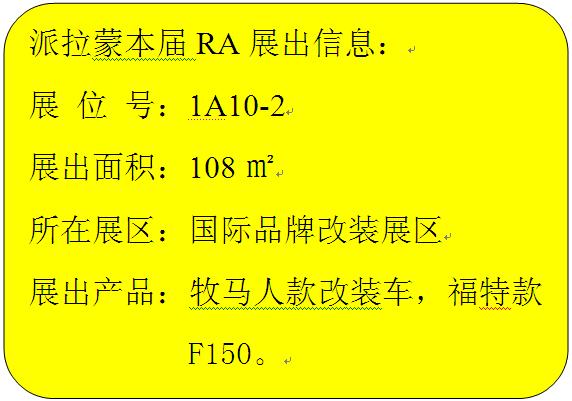 82JPSM[}L2%V)8KP92U8NV8.png