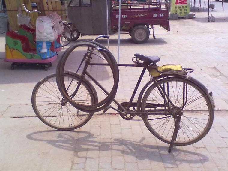 凤凰牌单车