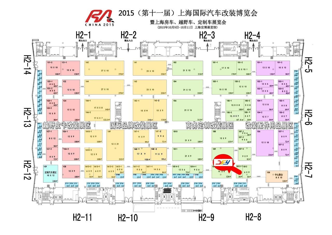 2015-RA改博会展位图._副本.jpg