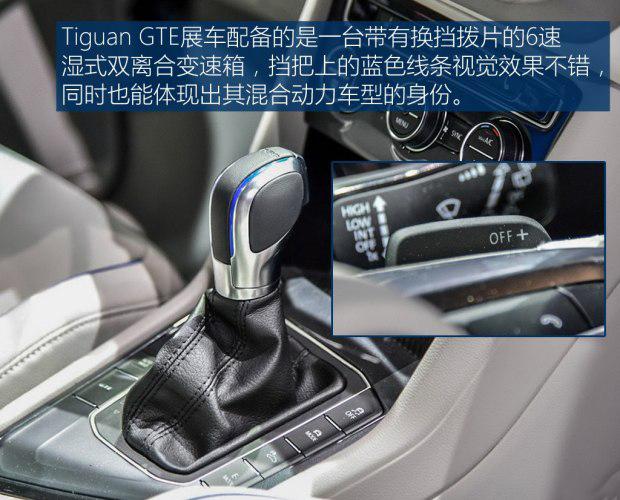 新一代Tiguan GTE