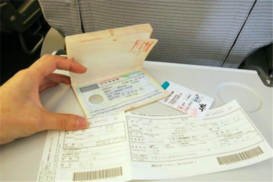 出国签证肯定没戏