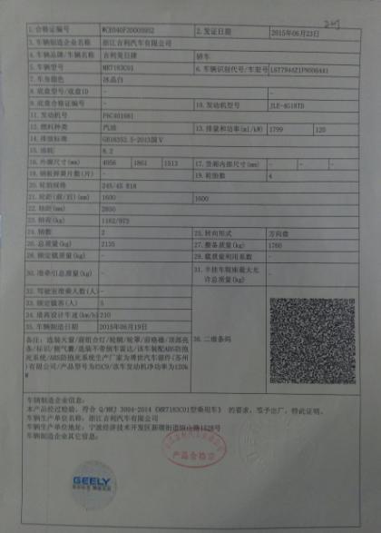 QQ截图20151021225837.png