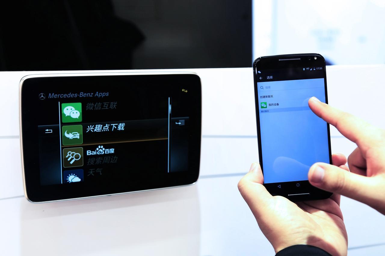 """05. 梅赛德斯-奔驰作为首个豪华品牌率先与腾讯合作,引入车载""""微信互联""""服务.JPG"""