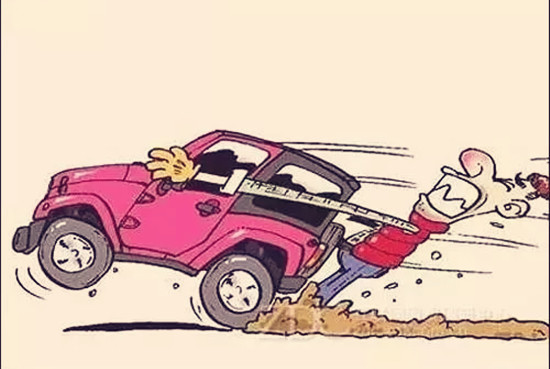 不要急刹车