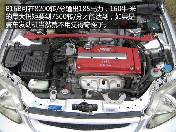 HR1 19.jpg
