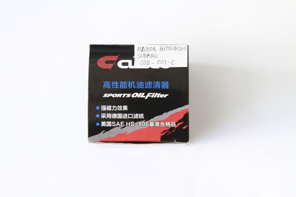 CH00B-001-C (2).JPG