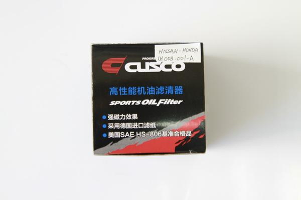 CH00B-001-A (2).JPG