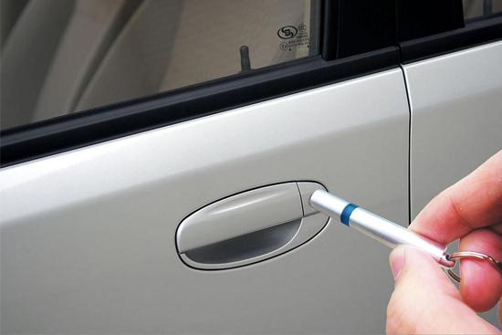 防电钥匙扣