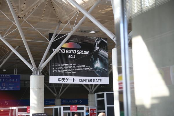 2016东京改装车展
