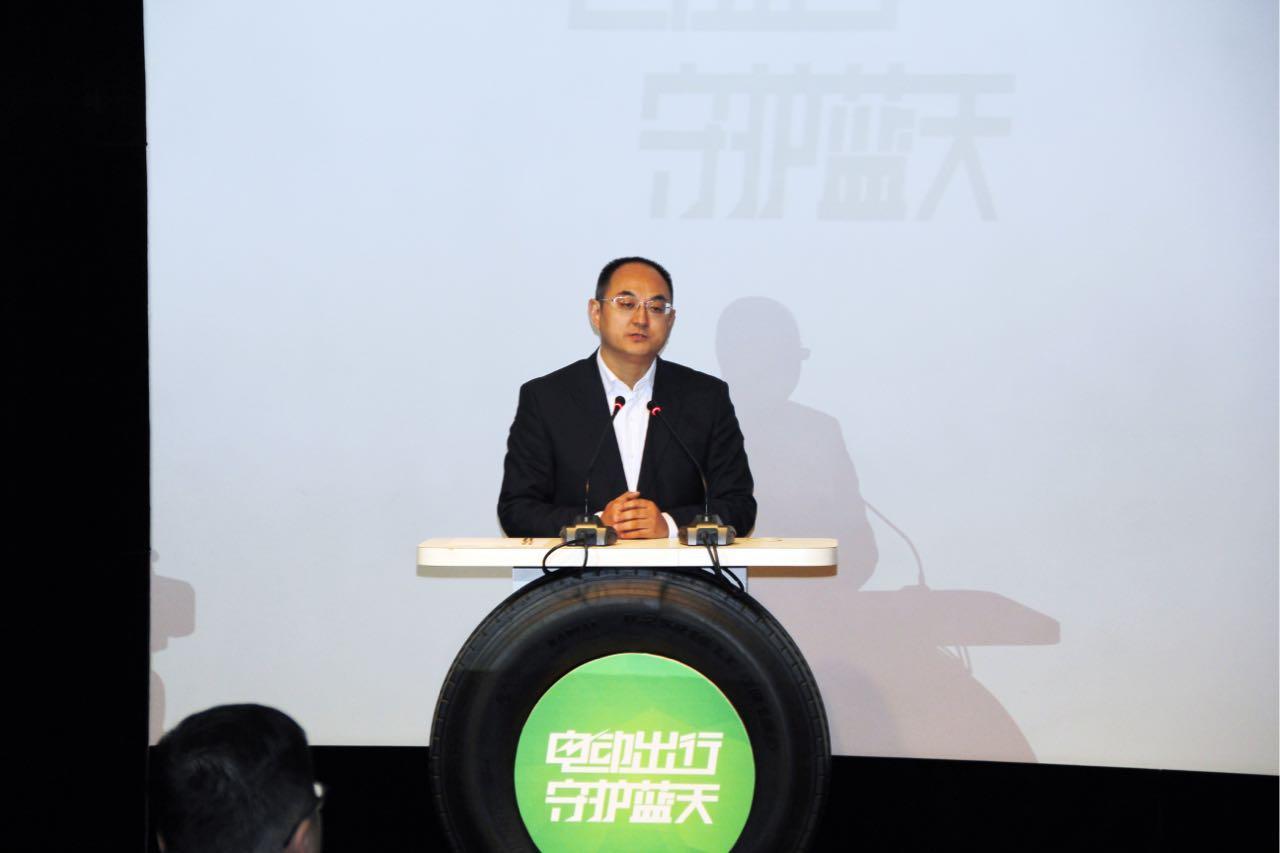 北京环境保护宣传中心凌越主任发言