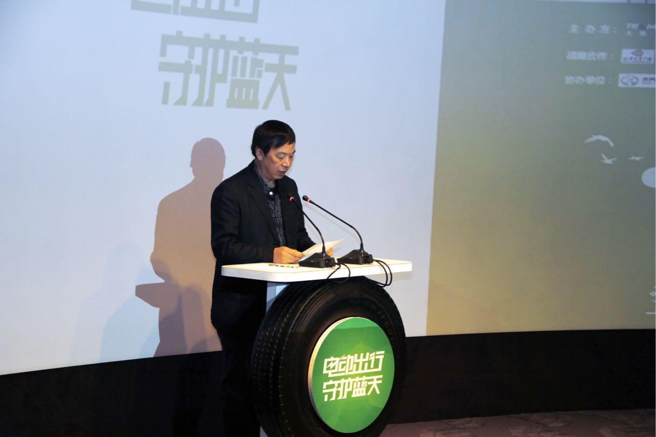 北京新能源汽车促进中心牛近明发言