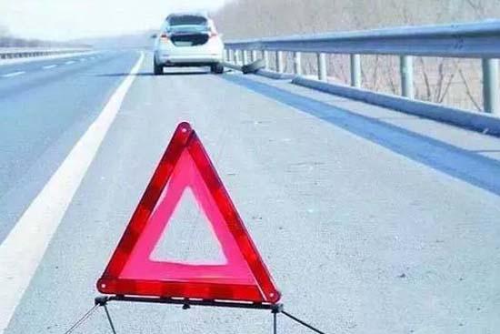 150米处三角警示牌