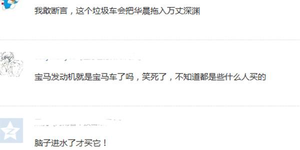 网友评华颂7