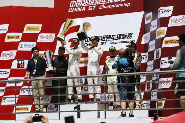 超跑 赛车 China GT