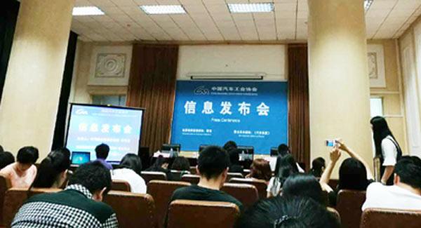 中国汽车产业景气指数.jpg