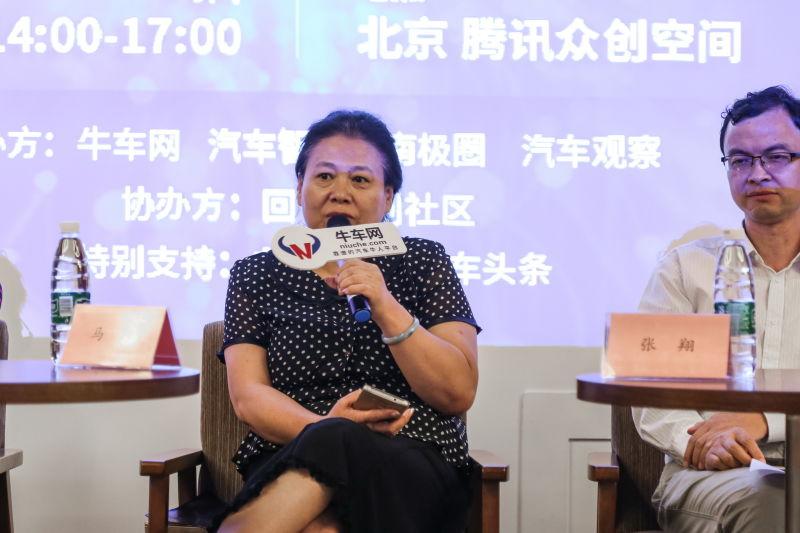 马瑾 宝驾出行 合伙人兼副总裁