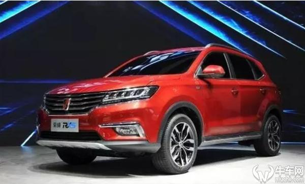 汽车24小时 荣威RX5将推出纯电动版本