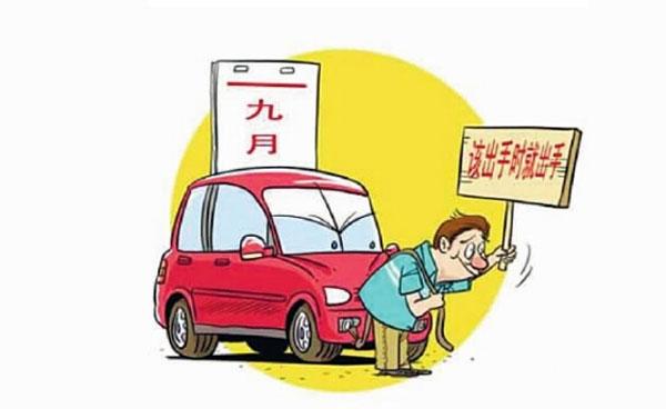 金九银十买车季 长安逸动蓝鲸版899万起油耗不到5L