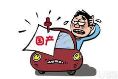 如果国产车出口别的国家,中国消费者还会质疑么?