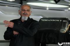 請問賣炭翁mansory是哪個國家的改裝品牌?
