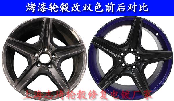 汽车轮毂钢圈划痕怎么修复