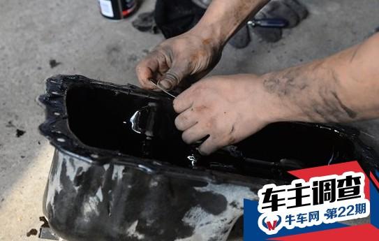 车主调查:宝马遭遇漏油门 车主说习惯就好