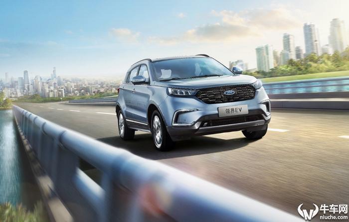 福特中国首款电动车领界EV开启预售,补贴后售18.28-20.68万元