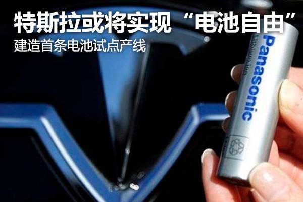 http://www.carsdodo.com/jiashijiqiao/354206.html