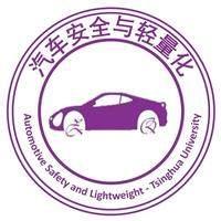 汽车安全与轻量化